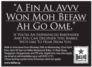 Funny and eye-catching, targeted to a bartender that isn't too serious.